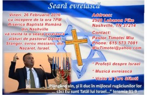 Invitatie Seara evreiasca 11X17