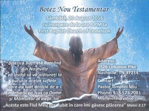 Invitatie Botez 2016